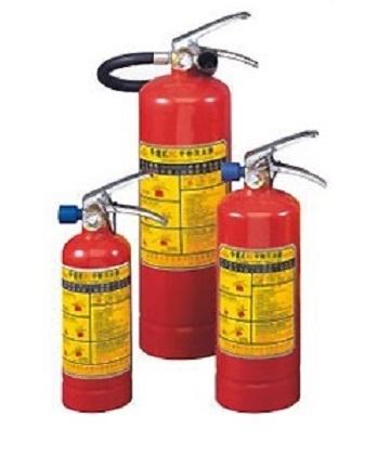Bình chữa cháy MFZL2